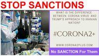 ارسال محموله پزشکی اروپا به ایران، چالشی برای تحریمهاست