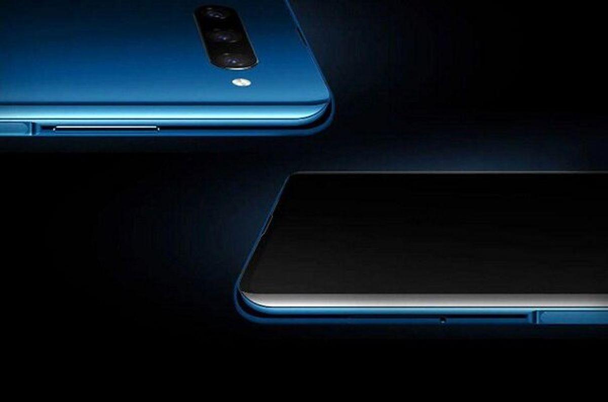 گوشی دو نمایشگره ۵۲۹دلاری به بازار آمد