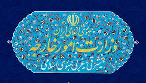 ایران در دفاع از منافع و حقوق اتباع خود مسامحه نخواهد کرد