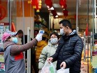 نرخ تورم در چین به بالاترین حد در ۸سال گذشته رسید