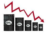 فوریه منحوس برای نفت سنگین ایران +نمودار