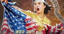 مبارزه تصویری کره شمالی با آمریکا +تصاویر