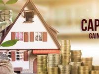 پاسخ به 16سوال مهم درباره مالیات بر عایدی املاک