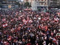 لبنانیها مقابل پارلمان تظاهرات کردند