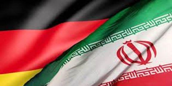 آلمان: برجام برای عدم دستیابی ایران به سلاح هستهای مهم است