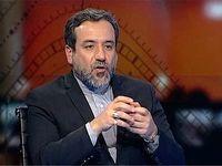 عراقچی: مذاکرات برجامی با اروپا چشمانداز روشنی ندارد/ احتمال خروج ایران از برجام در هفتههای آینده