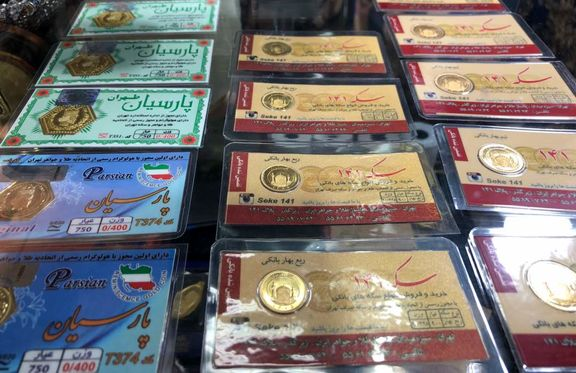 سکه بیش از 400هزار تومان گران شد