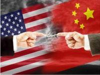 رشد اقتصادی چین با جنگ تجاری کاهش یافت