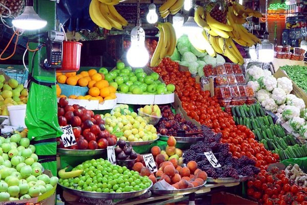 گرانترین میوههای بازار چند؟