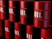 بررسی وضعیت شرکتهای حاضر در مناقصه نفتی ایران