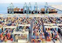 یک تغییر مدیریتی مهم برای تجارت خارجی
