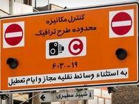 مخالفت وزارت بهداشت با طرح ترافیک