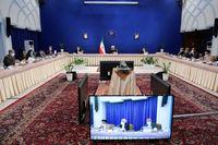 انتشار آگهی معاملات دستگاههای اجرایی در روزنامه مجاز شد/ موافقت با اصلاح ضوابط اجرایی قانون بودجه سال۹۹ کشور