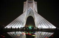 مراسم «ساعت زمین» در برج آزادی تهران +تصاویر