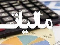 چالش اصلی در اخذ مالیات بر سود بانکی چیست؟