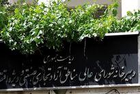 اختلاف دبیرخانه مناطق آزاد و گمرک درباره گروه چهارم کالایی