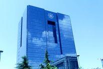 هشدار بانک مرکزی درباره مبادله مالی با اشخاص و شرکتهای سودجو