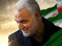 پایانه مرزی مهران مزین به نام سردار شهید حاجقاسم سلیمانی شد