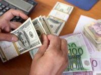 کدام کشورها نرخ بهره خود را کاهش میدهند
