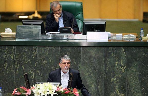 وزیر ارشاد سومین کارت زرد خود را از مجلس گرفت