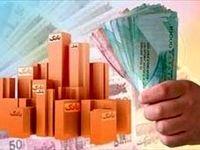 دستورالعمل جدید سرمایهگذاری در اوراق بهادار
