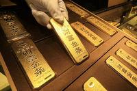 اونس طلا امروز چقدر قیمت خورد؟