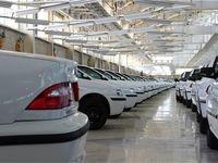 بهروزرسانی تعهدات معوق ایران خودرو