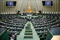 سؤال از وزیر جهاد کشاورزی در دستور کار مجلس