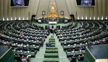 ستاد سامانه «ثبت اموال نمایندگان» در مجلس آغاز به کار کرد