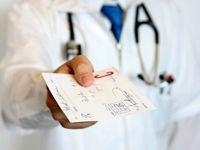 پشت بازنشستگان به بیمه درمان گرم نیست