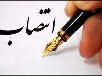 رئیس هیات مدیره سازمان فرهنگی و هنری شهرداری تهران منصوب شد