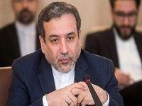 انتخابات آمریکا تأثیری بر برنامه هستهای ایران نخواهد داشت