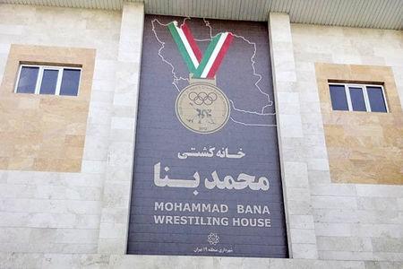 خانه کشتی محمد بنا در آستانه تعطیلی قرار گرفت!