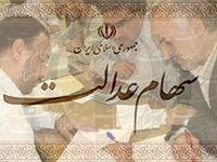 پوری حسینی:  در دروازه را می شود بست اما دهان مردم را نَه/ نیت سیاسی نداریم