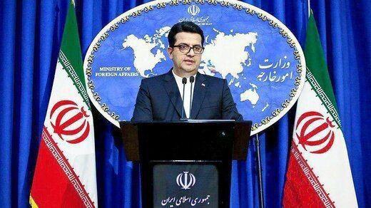 واکنش ایران به اتهامات مطرح شده در اجلاس منامه