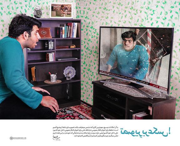 پوستر معنادار سایت رهبری را ببینید +عکس