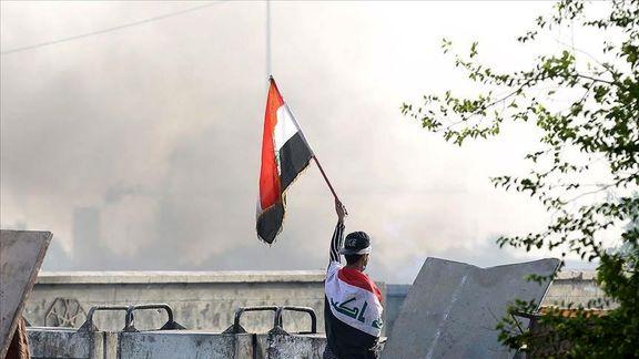 مجلس عراق شوراهای استانهای این کشور را منحل کرد