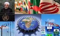 ایران درحال پیوستن جامعه بینالملل