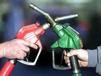 فصل اصلاح قیمت در بازار انرژی
