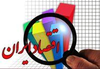چند درصد اقتصاد ایران دولتی است؟