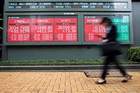 شاخصهای سهام آسیایی جهش کرد