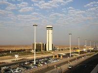 رونمایی از پرترافیکترین فرودگاههای کشور
