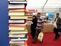 افتتاح غرفه شهرداری تهران در نمایشگاه کتاب