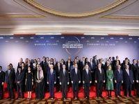 حاشیههای پررنگتر از متن نشست ضد ایران لهستان