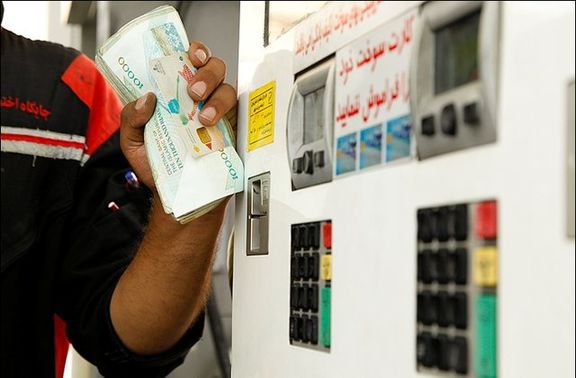 اطلاعیه دولت درباره اخبار مرتبط با قیمت حاملهای انرژی