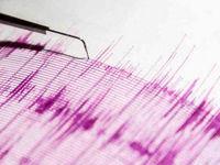 زلزله 4.1 ریشتری سرپل ذهاب را لرزاند
