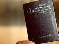 هزینه یکنفر در سفر خارجی چقدر است؟