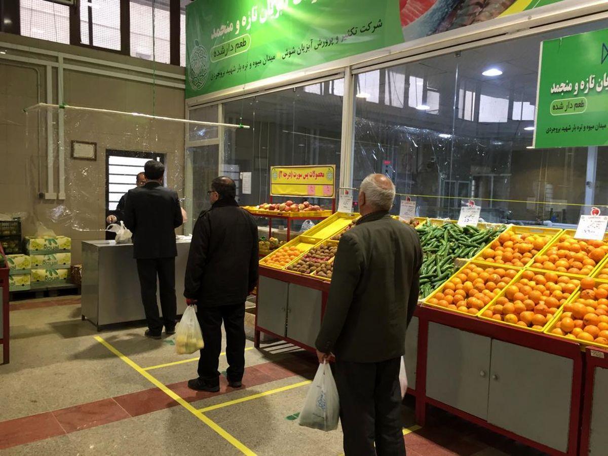 آغاز به کار غرفههای عرضه میوه تنظیم بازار در کرج