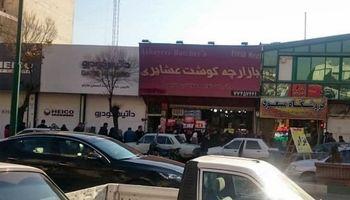 ماجرای تجمع در مقابل فروشگاه داتیس خودرو +فیلم