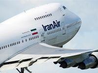 بلیت ۲میلیون تومانی پرواز یکطرفه تهران-نجف